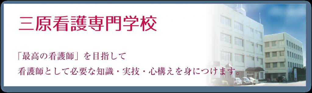 kangosenmongakkou
